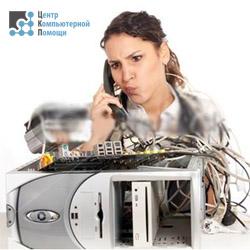 Ремонт компьютеров в Архангельске
